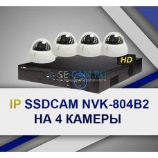 Готовый комплект NVK-804B2
