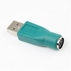 USB (П) x PS2 (М) переходник