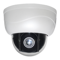 Видеокамера IP-793S