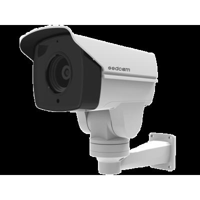 Видеокамера IP-5210