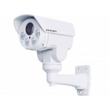 Видеокамера AH-SD524